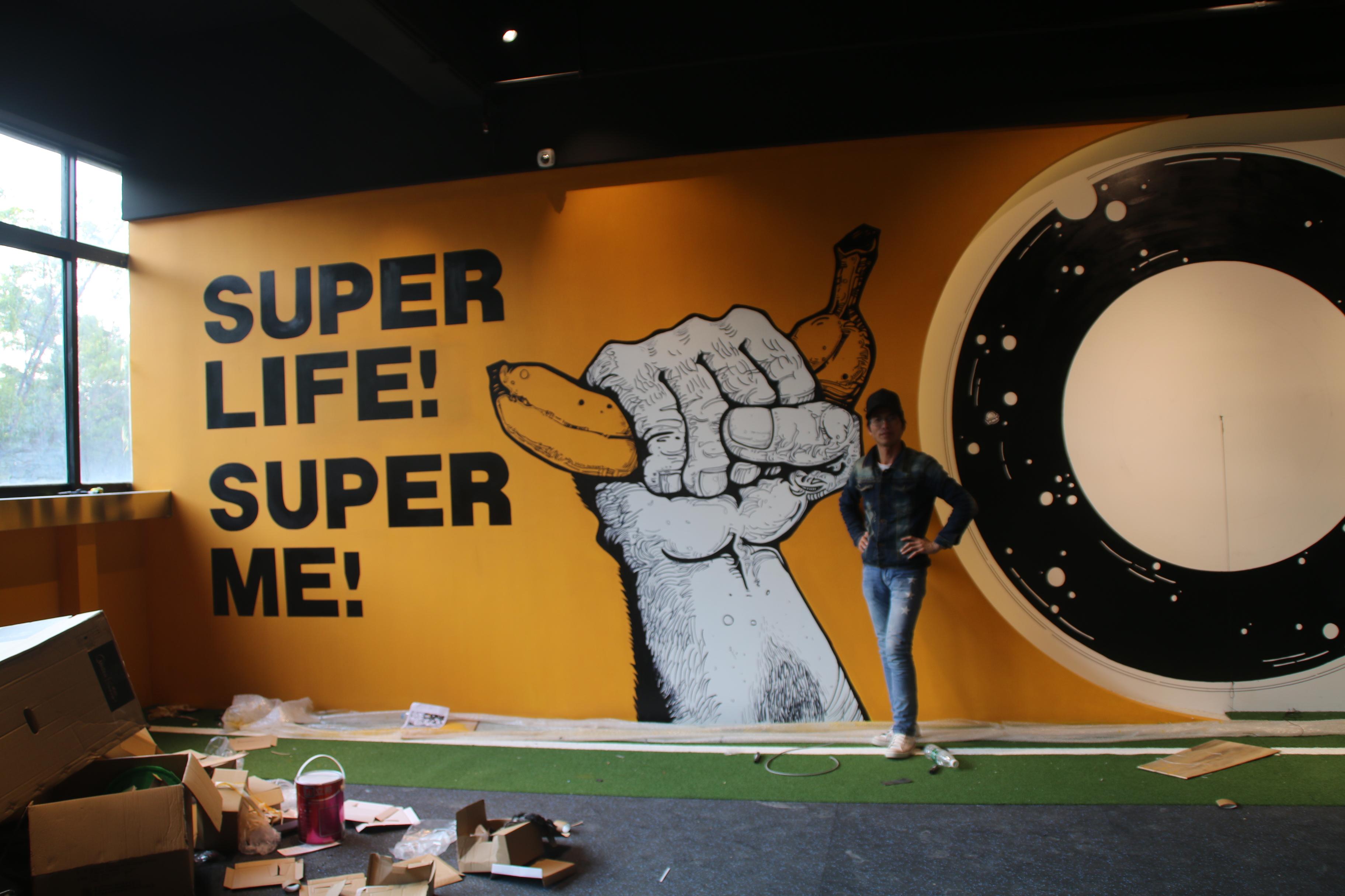 博雅艺术墙壁画手绘有限公司